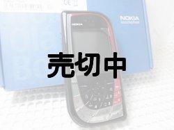 画像1: NOKIA 7610 フルセット 【クリックポスト非対応商品】