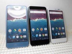 画像1: Y!mobile 507SH Android one モックアップ 3色セット