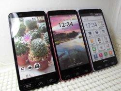 画像1: ソフトバンク 509SH シンプルスマホ3 モックアップ 3色セット