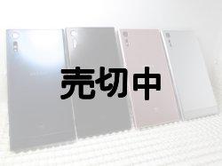 画像2: au SOV34 Xperia XZ モックアップ 4色セット