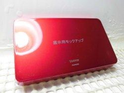 画像2: Y!mobile 504HW PocketWifi モックアップ