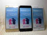 UQ-Mobile Huawei P9 lite Premium モックアップ 3色セット
