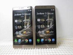 画像1: ASUS ZenFone3 Deluxe ZS550KL モックアップ 2色セット