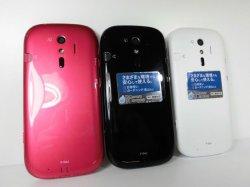 画像2: NTTドコモ F-04J らくらくスマートフォン4 モックアップ 3色セット
