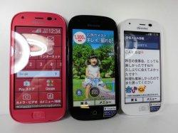 画像1: NTTドコモ F-04J らくらくスマートフォン4 モックアップ 3色セット