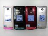 au K008 簡単ケータイ モックアップ 4色セット