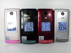画像1: au K008 簡単ケータイ モックアップ 4色セット