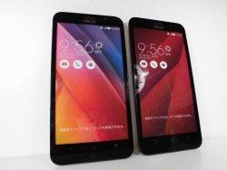 画像1: ASUS ZenFone2 ZE551ML モックアップ