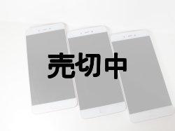 画像1: Xiaomi Mi 5S モックアップ 液晶画面真っ暗版(オフスクリーン)