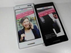 画像1: UQ-Mobile DIGNO V モックアップ 2色セット