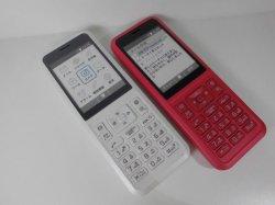 画像3: Y!mobile 603SI Simply モックアップ 3色セット