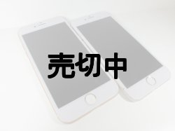 画像1: 話題のスマホ7 モックアップ ロゴマークなし 画面表示なし版 中国製