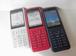 画像1: Y!mobile 603SI Simply モックアップ 3色セット