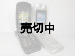 画像2: au C3002K モックアップ
