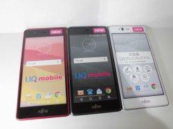 画像1: UQ-Mobile arrows M04 Premium モックアップ 3色セット