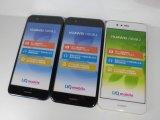 UQ-Mobile nova 2 モックアップ 3色セット