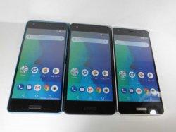 画像1: Y!mobile Android one X3 モックアップ 3色セット