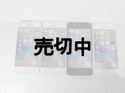 画像1: 【中古】 話題のスマホ SE モックアップ 中国製