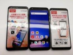 画像1: NTTドコモ L-03K LG style モックアップ 3色セット