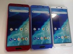 画像1: Y!mobile Android one X4 モックアップ 3色セット