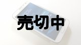 NTTドコモ SC-02E Galaxy noteII ホットモック 【海外輸出不可 It can't be exported overseas.】