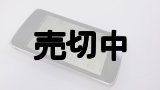ソフトバンク 009SH AQUOS PHONE THE PREMIUM ホットモック 【海外輸出不可 It can't be exported overseas.】