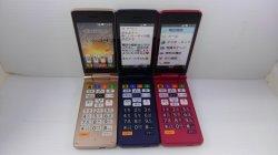 画像2: ソフトバンク 807SH かんたん携帯10 モックアップ 3色セット