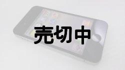 画像2: 【中古】 話題のスマホ4S モックアップ 中国製