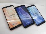 UQ-Mobile SHV48 AQUOS sense3 basic モックアップ
