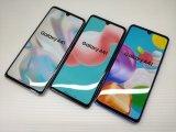 au SCV48 Galaxy A41 モックアップ 3色セット