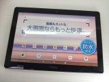 NTTドコモ d-41A dtab モックアップ 2色セット