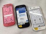 NTTドコモ F-42A らくらくスマートフォン モックアップ 3色セット
