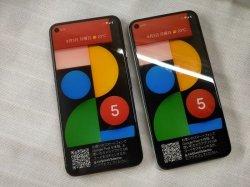 画像1: Google Pixel5 モックアップ