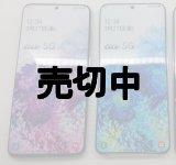 【在庫調整】au SCG01 Galaxy S20 5G モックアップ 2色セット