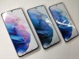 au SCG09 Galaxy S21 5G モックアップ
