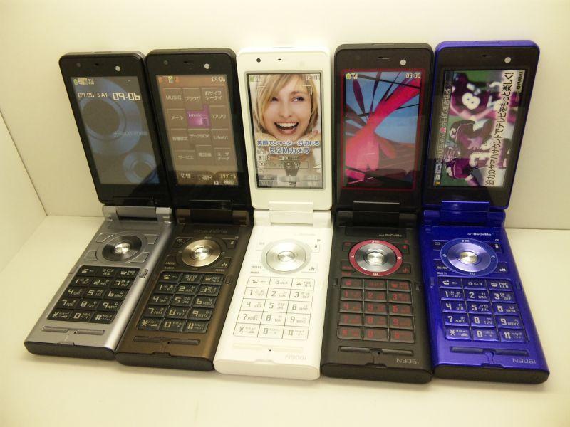 NTTドコモ N906i & N906iL onef...