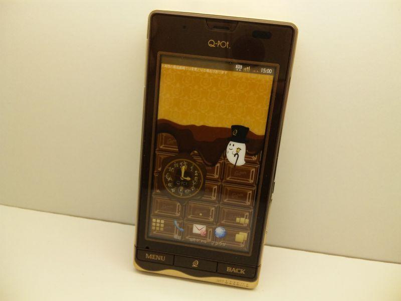 NTTドコモ SH-04D Q-pot Phone ...