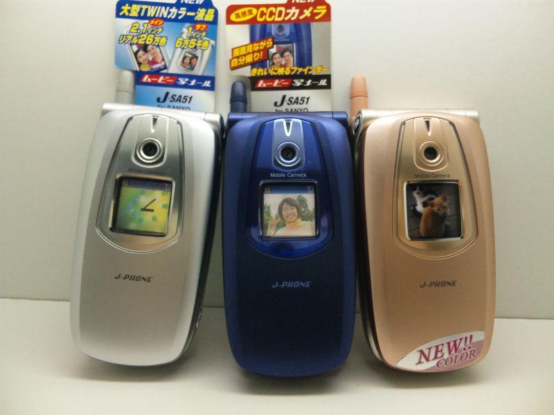 Jフォン J-SA51 モックアップ 3...